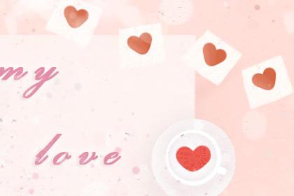 情人节告白祝福语 打动人心爱情表白句子