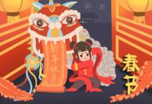 春节的歇后语有哪些 有关新年的歇后语