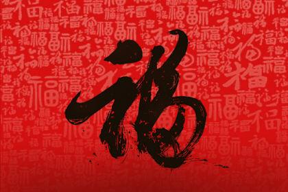 2020春晚分会场官宣 河南郑州与粤港澳大湾区精彩无限