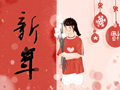 2020年藏历新年和春节相差几天 是同一天吗