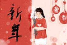 2020年藏历新年和春节相差一个月 放假安排