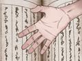 手指看桃花運 桃花指紋