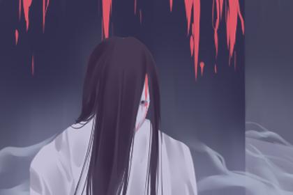 女人梦到自己死了变成鬼了预示什么意思
