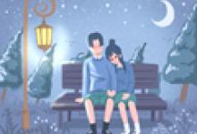 情人节情话大全浪漫情话 25句最撩人的话