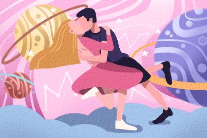 2020情人节祝福语 让女生感动到哭的留言