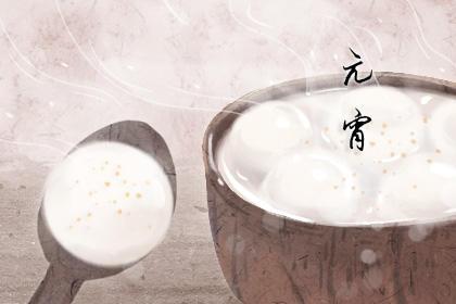 元宵节吃什么食物 14种传统食物