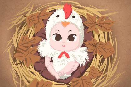 鼠年五一出生的宝宝取名良心推荐