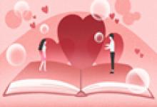情人节祝福语言 大全 2020爱情祝福语