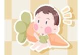 2020鼠宝宝男孩名字诗经楚辞取名推荐