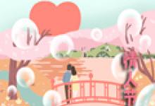 情人节起源于哪个国家 描写爱情的诗词