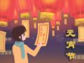 适合元宵节发朋友圈的句子 微信祝福