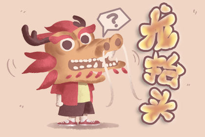 二月二龙抬头吃什么 传统食物有哪些