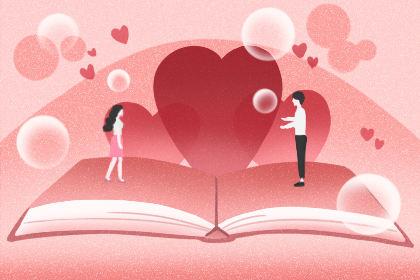 情人节文案 情侣文案句子 最感人的情书