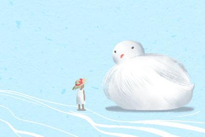 北京寒潮蓝色预警 将迎局地暴雪