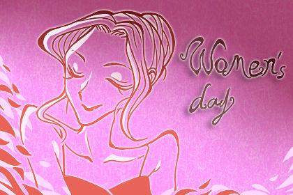 2020年3八妇女节快乐 领导致辞