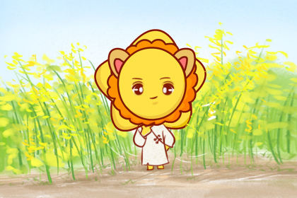 桃花盛开 狮子座会如何遇到那个ta