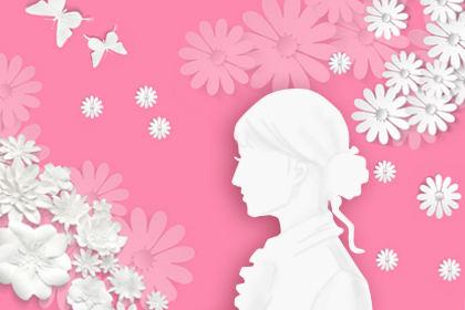 三七女生节祝福 唯美温馨祝福