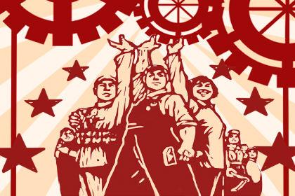 劳动节放假通知2020 劳动节5天假