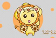 狮子座女生不同年龄段对相亲的态度