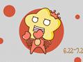 巨蟹座女生不同年龄段对相亲的态度