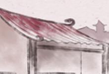 家中旧物的影响风水有哪些