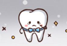 梦见掉半颗牙齿是什么意思 周公解梦