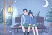 3.14白色情人节浪漫表白语 卡片祝福语攻略