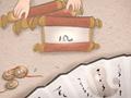 月老灵签签文详解第九十三签 而浮生若梦