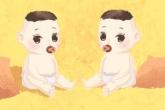 鼠年双胞胎男孩子彩神8app大全 好听吉利