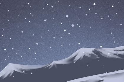 你梦想去一个下雪的地方是什么意思