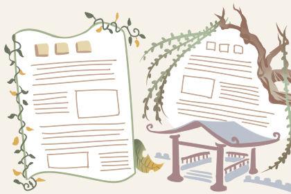 世界读书日手抄报简单又漂亮 图片大全模板