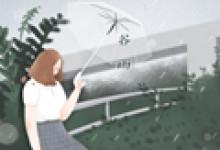 谷雨节气图片 时节祝福语