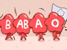過于感性 玻璃心的血型