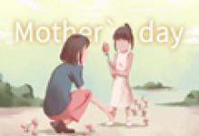 母亲节对母亲的感谢 祝福语20字