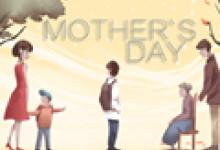 关于母亲节的祝福 给母亲一个母亲节的祝福