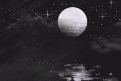 4月26日水星刑木星 太阳合天王星