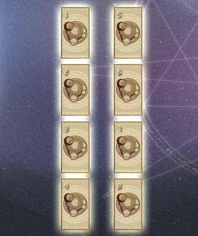 塔羅牌牌陣——是)否占卜法