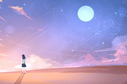 双星伴月什么意思 征兆 寓意 天象预示