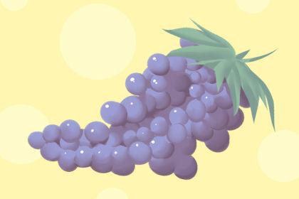 梦见吃紫葡萄有什么征兆