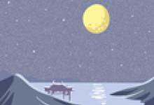 第一星运 小易占星2020年周运5.11-5.17