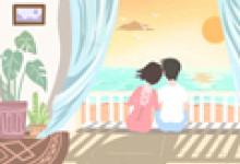 2020国际家庭日的信息 传递温馨家的祝福