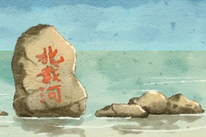 感动中国2019年度人物颁奖典礼 时间 获奖名单