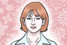 婚后犯桃花的女人面相特征