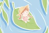 山海镜花取名 诗意古风女生游戏名字推荐