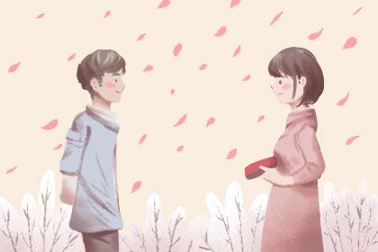 山海镜花昵称 和山海对应的情侣游戏名字