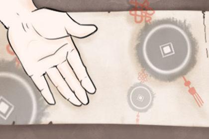 偏财运旺的手相和手纹