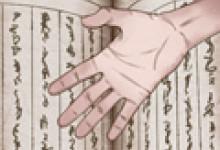 大有作为的手相什么特征