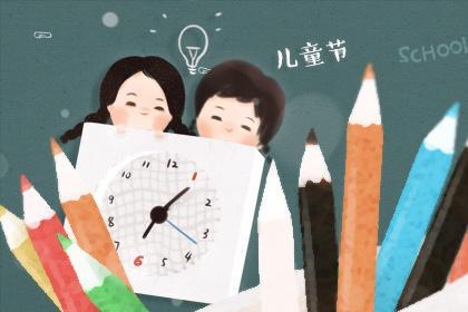 六一儿童节经典语录摘抄 励志语录