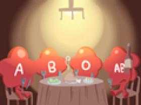 ab型血为什么身体差 哪些地方要注意