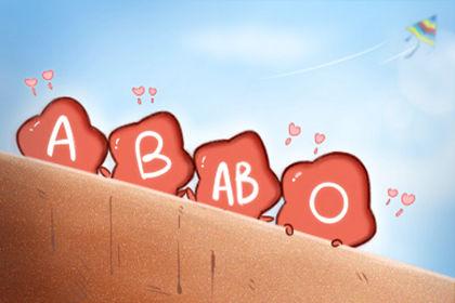 父母什么血型会溶血 溶血症父母血型